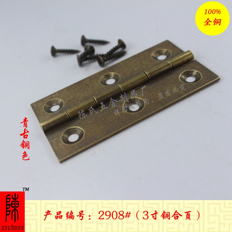 Copper core factory direct Chinese 3-inch copper hinge door low price 2908 #(China (Mainland))
