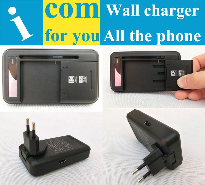 Universal travel charger Battery Wall charger for Feiteng Mpai HTM iocean dakele Daxian JIAKE HaiPai Ulefone Legend Elephone(China (Mainland))