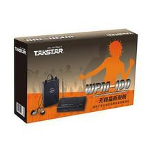 Free Shipping with Tracking number TAKSTAR In Ear Stage Wireless Monitor System Transmitter Receiver(China (Mainland))