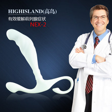 Medical Enhanced Manual Prostate treatment ease,Anal Butt plugs for gay,Physiotherapy Hemorrhoids,Prostate massage,Sex shop(China (Mainland))