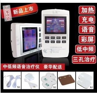 Hogar multifuncional aparatos terap uticos de impulsos - Electronica del hogar ...
