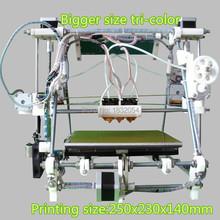 Free shipping He3D-triclor2 3d  reprap mendel multicolor tricolor triple nozzle 3d printer kit diy open source Bigger size