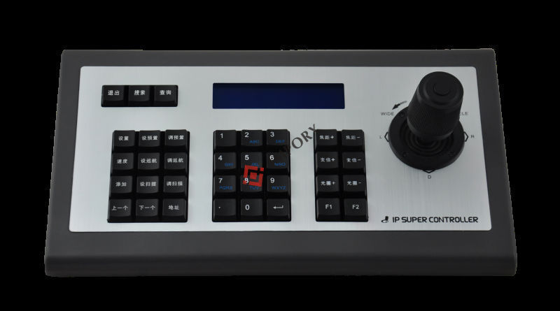 Network Keyboard Controller CCTV PTZ Keyboard Controller RS-485 Camera Security CCTV System Multi-function Controlling Keyboard(China (Mainland))