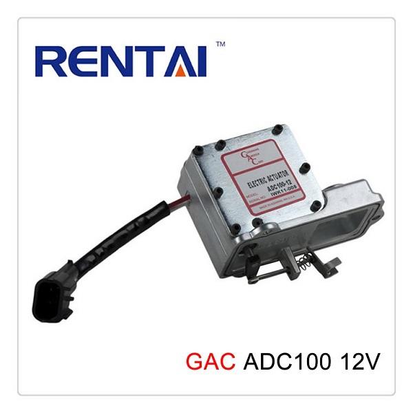GAC Integrated Pump Mounted Actuators ADC100 12V Diesel Generator Actuator(China (Mainland))