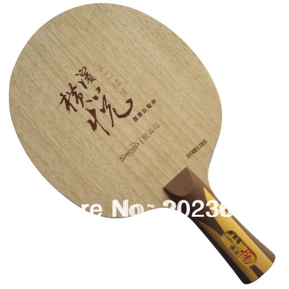 Sword Yokohama Yue (Loop & Speed) Table Tennis Blade for Ping Pong Racket(China (Mainland))
