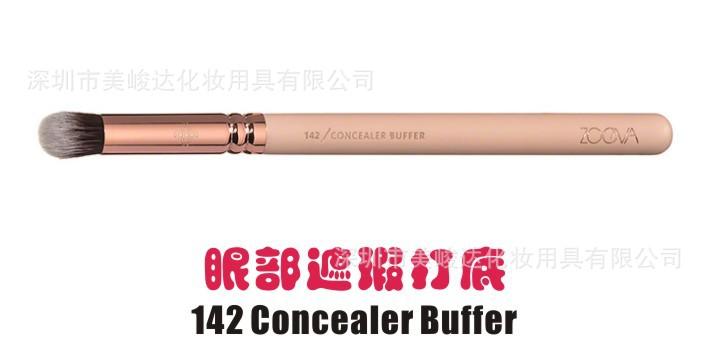 The new zoeva makeup brush set of 12 eye makeup brush eye shadow brush