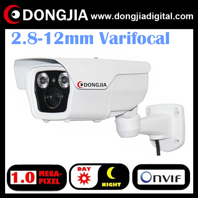 DONGJIA waterproof day night want to buy cctv camera shenzhen distributor low cost cameras onvif p2p 720p security DA-IP3186HRV(China (Mainland))
