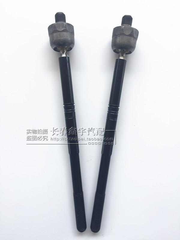 Golf 6 Magotan Sagitar steering lever inside the machine steering tie rod ball factory(China (Mainland))