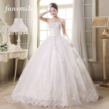 Buy Fansmile Free Cheap Shoulder Lace Wedding Dresses 2016 Vestidos de Novia Plus Size Bridal Dress Wedding Gowns for $55.39 in AliExpress store