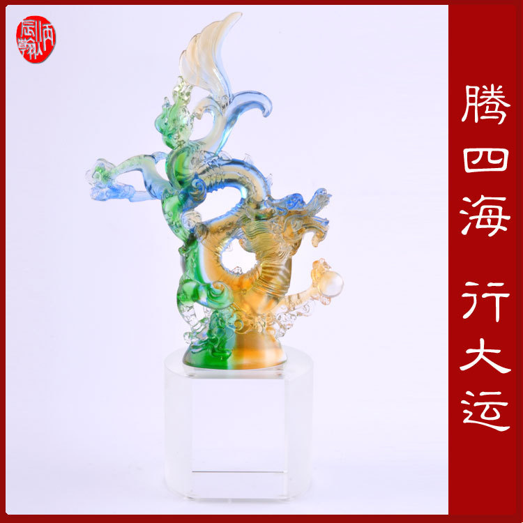 Chen Bing Han glass ornaments Business Lucky Dragon office accessories creative crafts stylish and practical furnishings(China (Mainland))