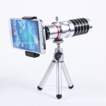 Buy Orbmart Universal 16X Zoom Telescope Camera Mobile Phone Lens + Mini Tripod + Adjustable Clip Samsung iPhone Redmi Note for $26.93 in AliExpress store
