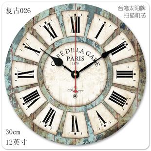040796 wall clock safe modern design digital vintage large led kitchen decorative Mediterranean country rural ancient ways(China (Mainland))