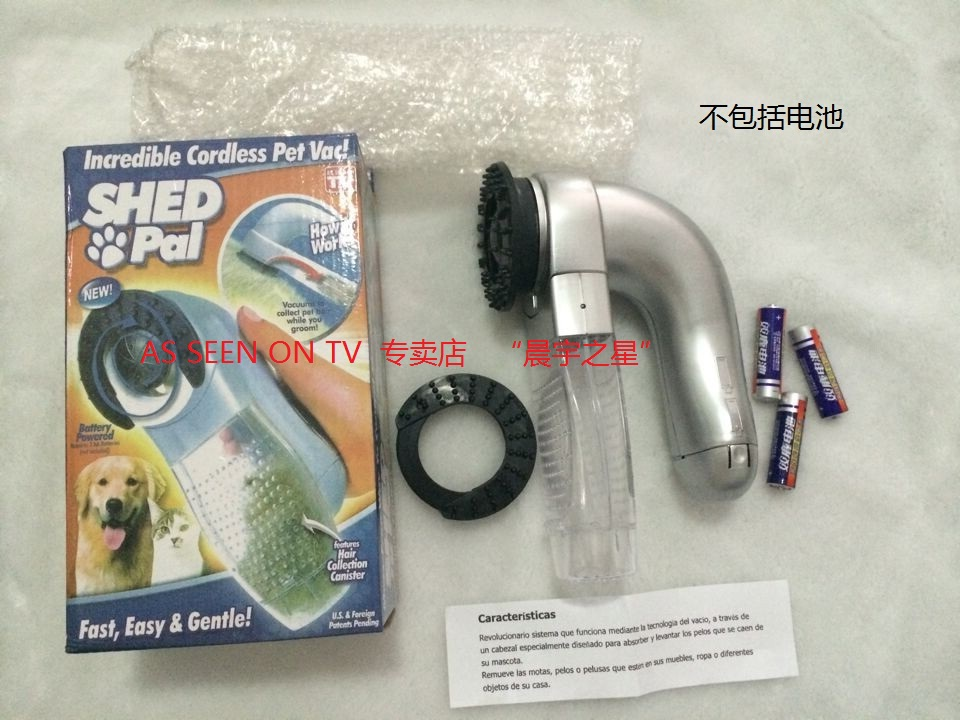 Pet saidsgroupsdirector wool suction device electric cleaning vacuum cleaner new arrival shed pal(China (Mainland))