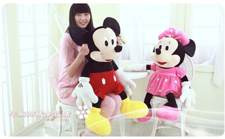 about 70CM Mickey and Minnie plush toy loves doll gift w4118<br><br>Aliexpress