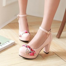 Affordable Floral Elegant Office Chunky Buckle Platform Shoes Off White Round Toe Pumps Black Pink Blue Sale Cheap
