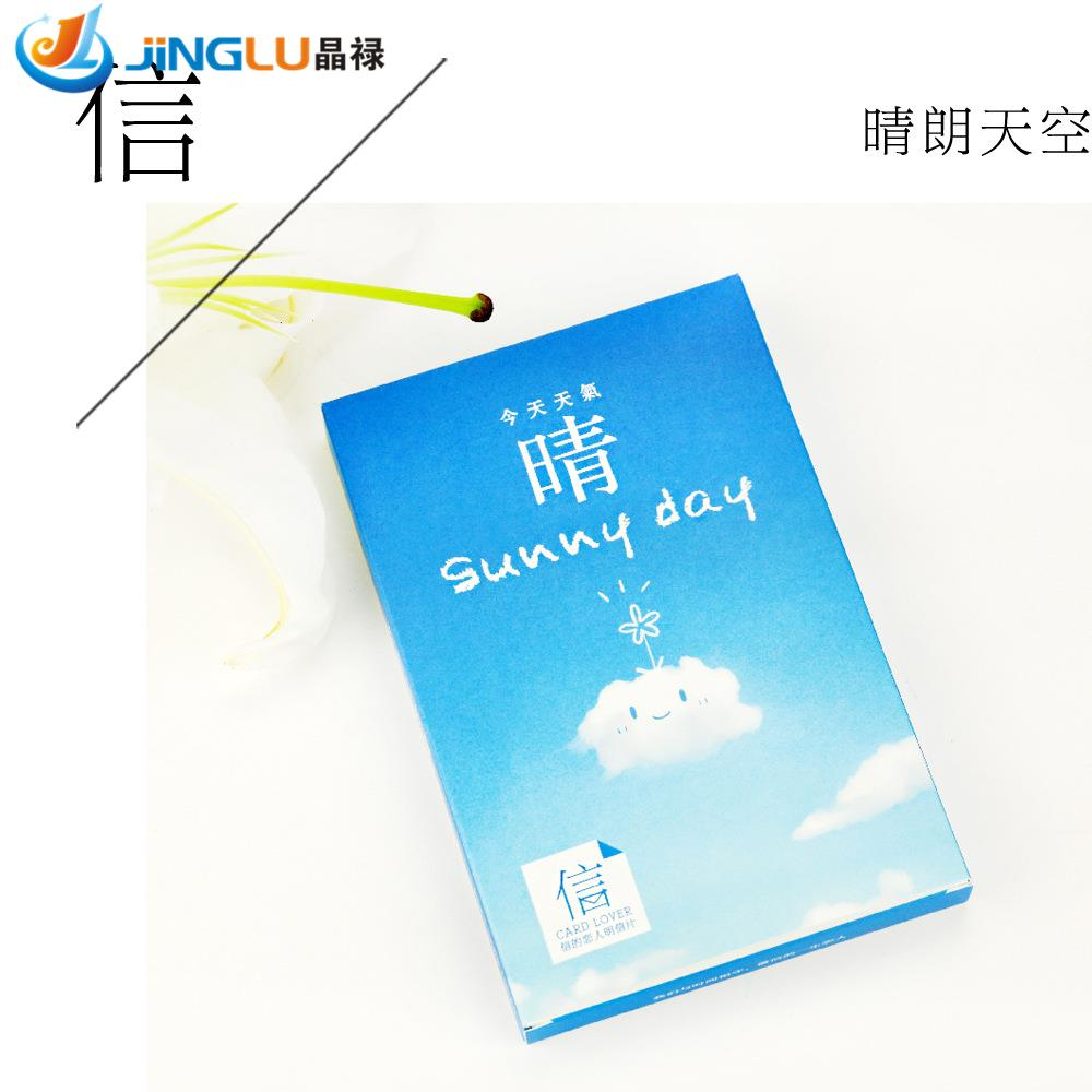 30 Pcs / Pack, Letter Of Lovers The Weather Today Is Sunny Postcard Set<br><br>Aliexpress