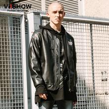 VIISHOW Pu Men Motorcycle leather jacket mens jaqueta de couro masculina Windbreak Mens Leather Jackets And Coats Plus Size 3XL(China (Mainland))