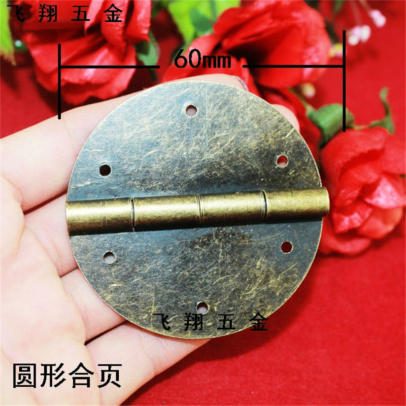 60mm circular hinge Decoration wooden hinges Chinese style Antique furniture cabinets drawer screen 6 holes(China (Mainland))