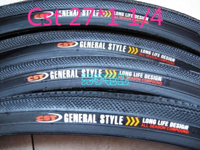 Велосипедные шины из Китая