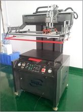 4060 silk screen printing machine,cardboard silk screen printing