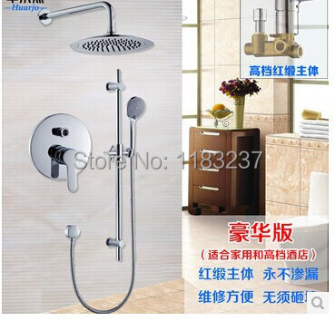 Free Shipping 2014 New Chrome Finish Single Handle Rainfall Shower Wall Mounted Shower Mixer(China (Mainland))