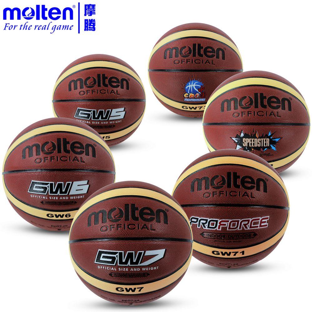 Molten PU basketball cement man 7 women 's 6 child outdoor gw7