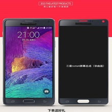 NOTE4 LCD Assembly Original N9106W Screen N9108V N9109W N9100 Mobile Phone Display