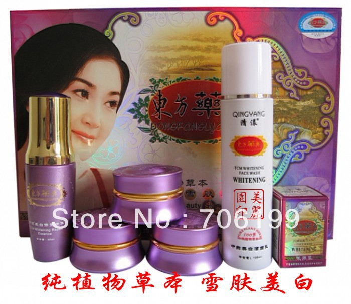 Free shipping 100% herbal whitening cream , no harm to skin ---QINGYANG dark spot removing(China (Mainland))
