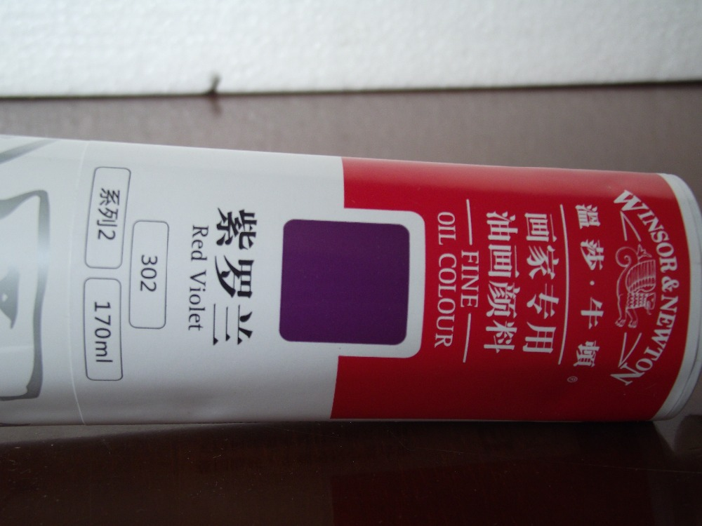 Red Violet 170 ML oil paints Winsor&newton Special oil paint for painter violet blue; lilac color(China (Mainland))
