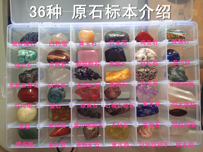36pcs/lot Natural original mineral semi-precious stones and rock specimens gifts from around the world(China (Mainland))