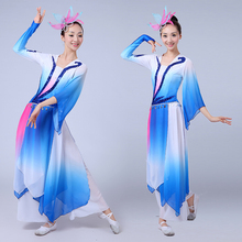 Buy Sequin Women Chinese Classical Dance Costume Female Umbrella Dance Stage Show Costume Blue Yangko Dance Clothing Group 89 for $34.26 in AliExpress store