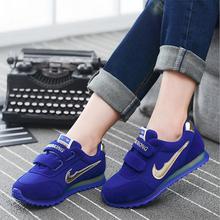 Hot 2016 New Fashion Children shoes breathable sneakers kids sport shoes brand boys girls rosherun shoe kinderschuhe jungen