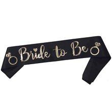 Атлас невесты, чтобы быть створки кольцо с бриллиантом лента через плечо для девичника для курицы вечерние для свадебной вечеринки черный с...(China)