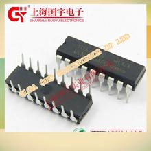 Gy integrated IC ULN2803APG DIP - 18 new original spot 10 14.5 OLGA (HK store ELECTRONICS CO LTD)