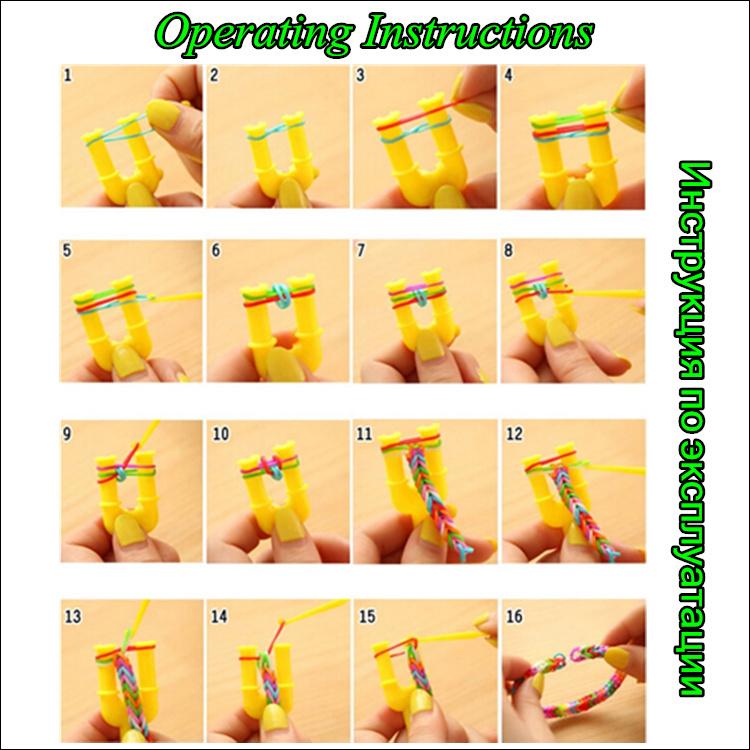 Как сделать мини станок для плетения браслетов из резинок