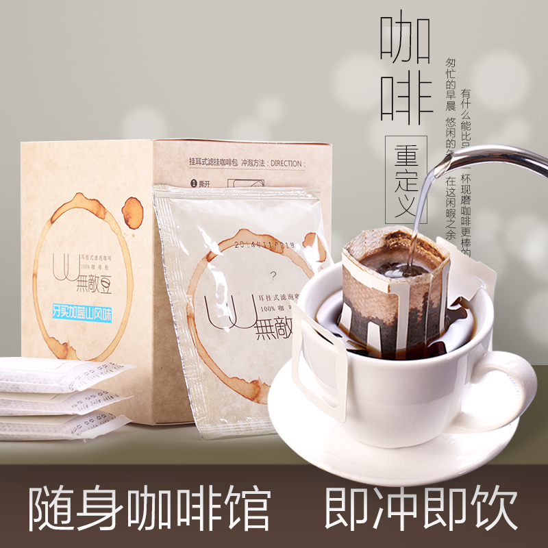blue mountain drip bags coffee hanging bag coffee instant coffee 10bags box coffee powder