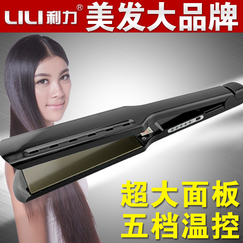 Large Size Titanium Hair Straighteners Irons, Professional Styling Tools Flat Iron, Five-speed Temperature Control Hair Iron(China (Mainland))