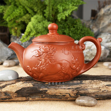Chinese Yixing Purple Grit Teapot ore purple Large zhu ni pot tea set 380ml