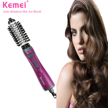 KEMEI Automatic Rotating Hair Styler Hair Curler Combs Professional Blow Dryer Hair Curlers Style Hair Salon Equipment BT-232(China (Mainland))