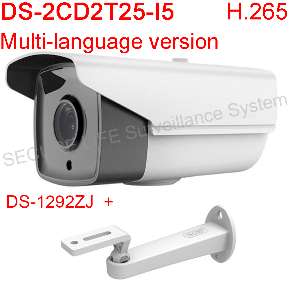 Фотография Multi-language version DS-2CD2T25-I5 2MP EXIR Network Bullet Camera Support H.265 120dB,50 meters IR,IP67