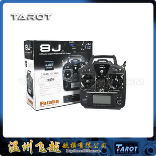 Free Shipping 2 4G R2008SB 8 Channel Remote Controller T8J Receiver for Rc Drone