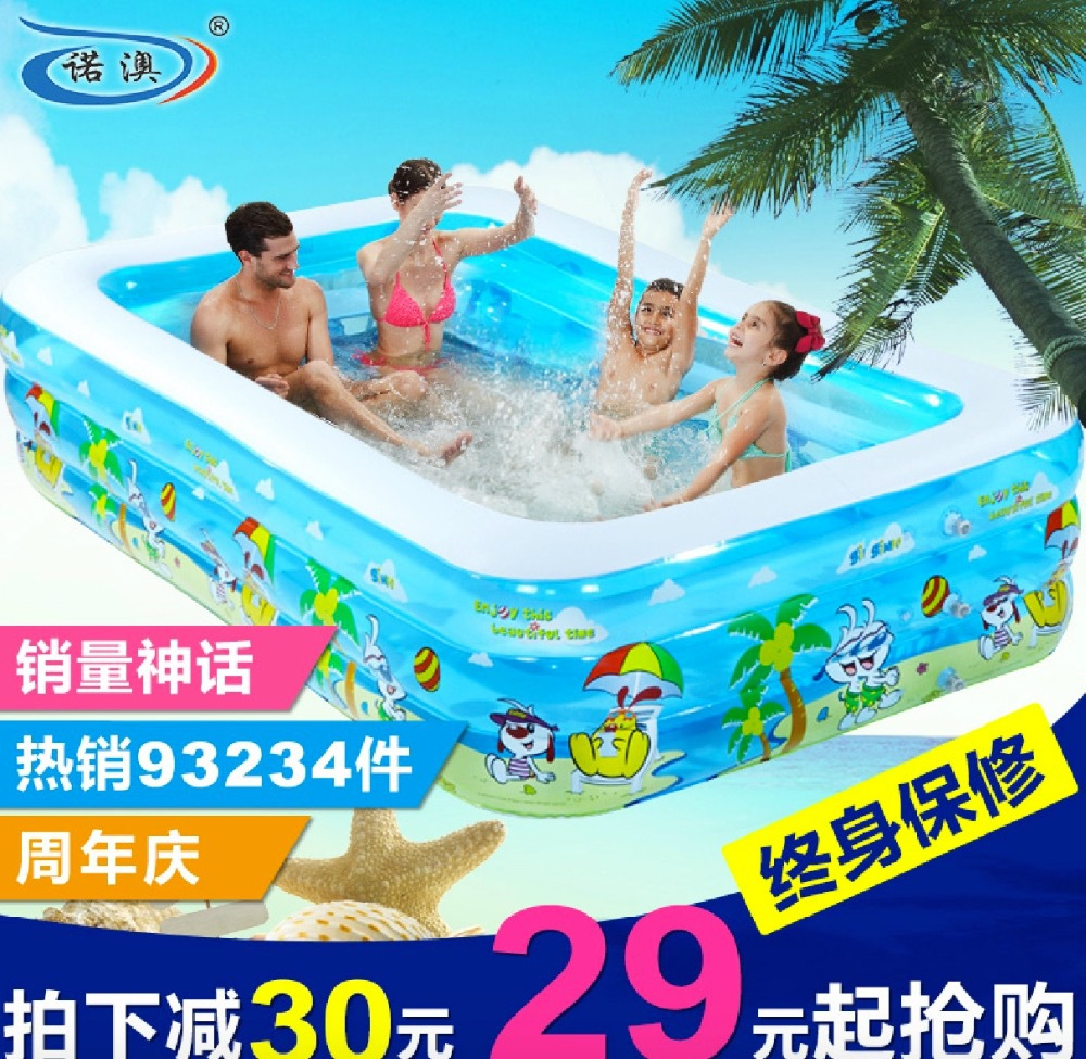 size 262*170*60cm,free shipping,with pump Child inflatable swimming pool super large pool thickening paddling pool adult bathtub(China (Mainland))