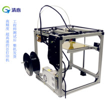 Super pure M6 metal at high speed and high precision 3D printer machine DIY corexy structure