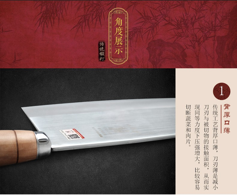 Buy Free Shipping DENG Kitchen Professional Chef Chop Bone Cutting Dual-purpose Mulberry Knife Forged Slicing Meat Cooking Knives cheap