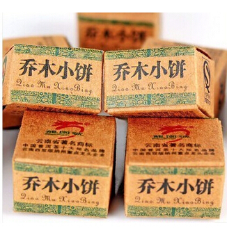 Sale Promotion 5pcs 40g Chinese Puer Tea pu er Box mini Tuo Cha Gao Longyuan Brand