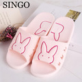 Household plastic slippers slip bathroom slippers female summer cartoon cute couple indoor bath slippers thick bottom