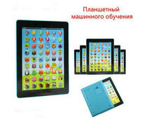 1pc Russian language Learning MachineY Pad Music Game Phone Educational Toy(China (Mainland))