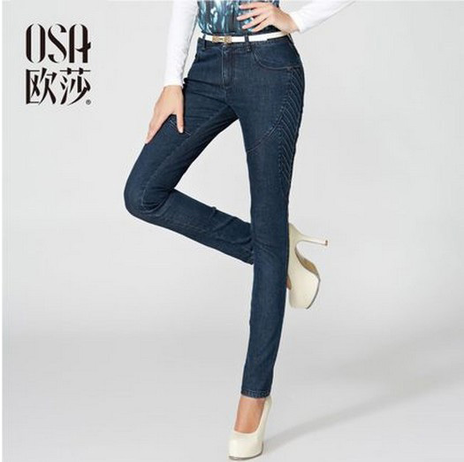 OSA 2014 New Autumn Medium Waist Solid Color Feet Pants Jeans Washed Bleached Slim Long Pencil Pants SN35220(China (Mainland))