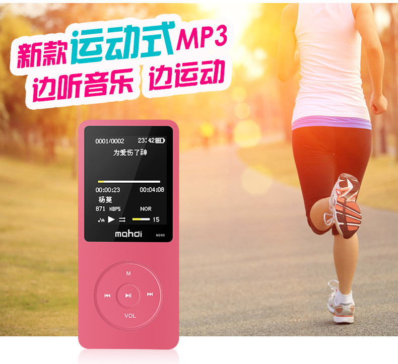 Mahdi MP4 player 8GB 24 Languages 80 Hours Music Playing Time FM Radio Video Player TF Speaker Alarm Clock + Earphone Armband  (2)