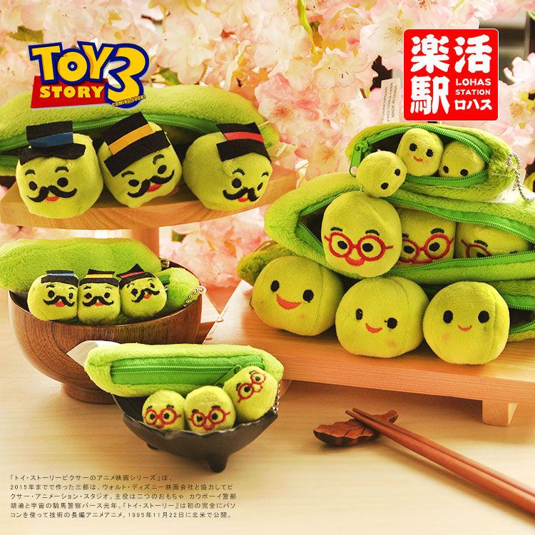 2015 New High Quality Bean Pob Plush Pendant Toy 12cm&18cm Toy Story Green Pea Beans Plush Doll Keychain Bag Decoration Gift(China (Mainland))